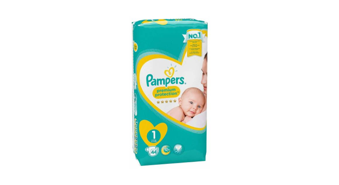 pampers-gallery