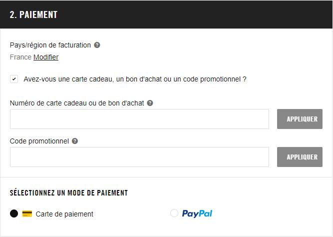 nike-voucher_redemption-how-to