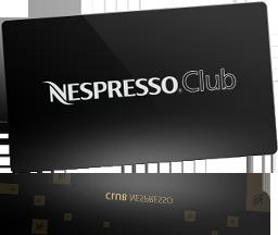 nespresso – club VIP la carte de fidélité – Dealabs