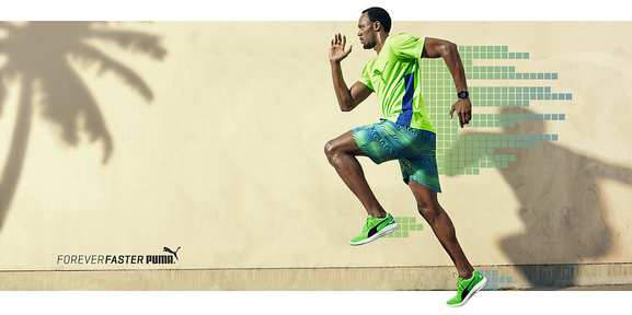 puma – husain bolt running – Dealabs