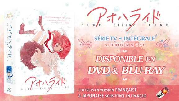 anime-store – blue spring ride pas cher – Dealabs