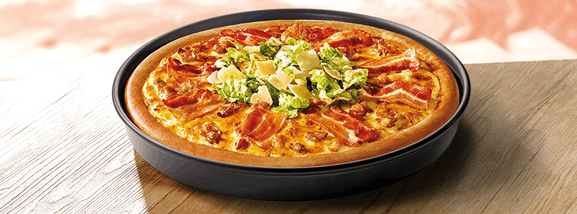Pizza Hut – carte de pizza et snacks pas cher – Dealabs