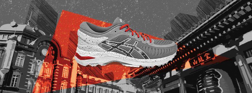 ASICS – sneakers pour la course à pieds pas cher – Dealabs