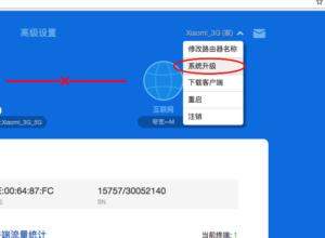 Xiaomi Mi Router 3G : Installer OpenWrt – Dealabs com