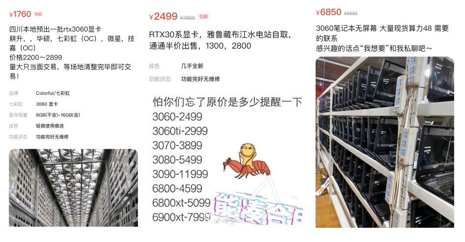 2180980-l9ECU.jpg