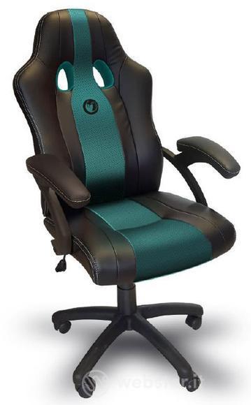 économiser 19a8d ccc97 Chaise de bureau Gaming Nacon-200 – Dealabs.com