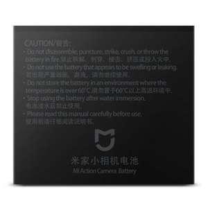Batterie officielle Lithium-ion pour Xiaomi Mijia Mini 4K, 1450mAh