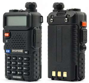 Talkie Walkie Baofeng UV-5R UHF / VHF - Black