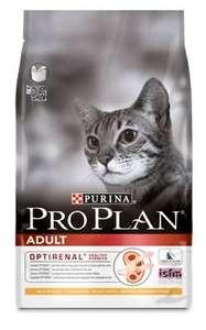 Sélection d'articles en promotion - Ex : Sac de croquettes pour chat Proplan Adulte - 10 Kg