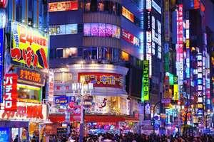 Sélection de vols aller-retour Paris - Tokyo - Londres - Ex : Vol le 28 Août au 8 Septembre 2018
