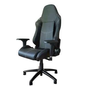 Siège Gamer Gaming Seat Elite