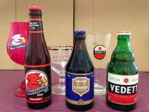 Lot de 3 bières avec verre chez Maître Georges (Lambersart 59)