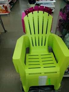 Chaise de jardin (Vert ou Rose) - Capinghem (59)