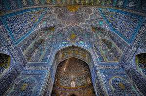 Vol A/R Paris (CDG) <> Teheran (IKA) du 1er au 15 septembre 2019