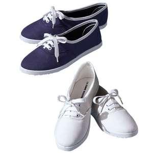 2 paires de chaussures en toile offertes (frais de port inclus)