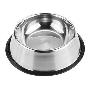 Gamelle en métal pour animaux - 450 ml