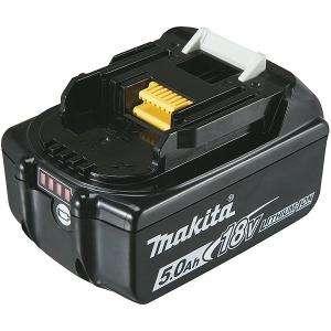 Batterie pour outil électrique Makita Makstar BL1850B - 5.0 Ah, 18 V, Li-ion