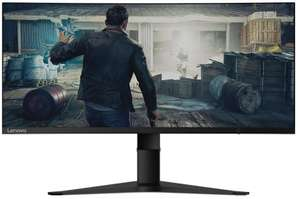 "Écran PC incurvé 34"" Lenovo G34w-10 - WQHD, LED VA, 144 Hz, 4 ms (mode Extreme), FreeSync"