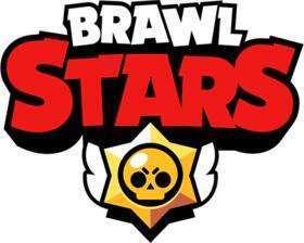 Emoticone offerte sur Brawl Stars (Dématérialisé)