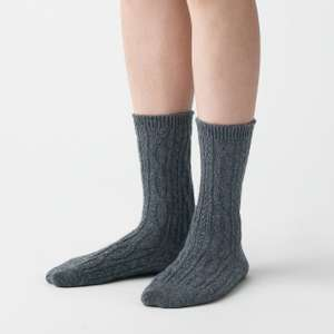 Paire de chaussettes angle droit en laine de yak mélangée - Noir, 23-25cm