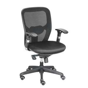 Siège de bureau ergonomique Anzio + Apppareil multifonction cheese n'co tefal