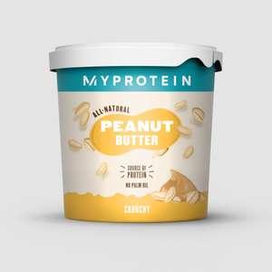 45% de réduction sur la gamme Vegan + livraison offerte - Ex Beurre de cacahuète - 1kg