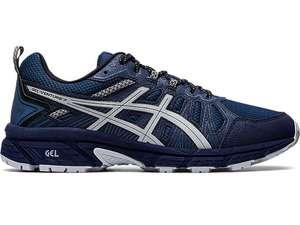 Paire de chaussures Asics Gel Venture 7 Trail pour Homme - Extra Wide, Tailles 42 à 47