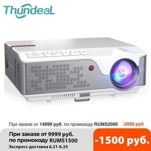 Vidéo-projecteur Thundeal TD96 - full HD 1080p, 7800 Lumens, LED, Wi-Fi (entrepôt Pologne)