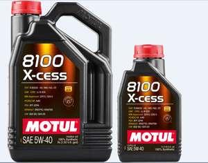 Huile moteur Motul 8100 X-CESS 5W40 5+1 litres