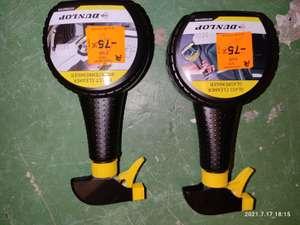 Sélection de produits d'entretien pour voiture Dunlop en solde - Auchan plaisir (78)