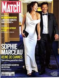 Abonnement hebdomadaire Paris Match pendant 12 mois (52 numéros)