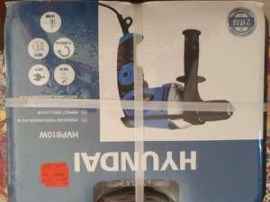 Perceuse filaire à percussion Hyundai HVP810W - 3000trs/min, 810W - Nantes (44)