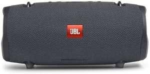 Enceinte Bluetooth JBL Xtreme 2 Gun Metal