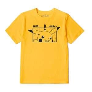 T-shirt Pokémon Pikachu pour Homme et Femme - Jaune - Tailles du S au 2XL + Livraison gratuite