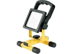 Projecteur à LED sans fil - 10 W, 600 lumens
