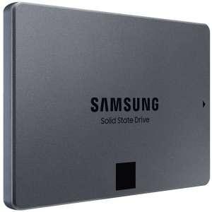 "SSD interne 2.5"" Samsung 870 QVO - 1 To, QLC 3D, DRAM"