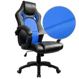 Chaise de Bureau IWMH Intimate WM Heart (Vendeur tiers)