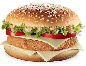 Menu Chicken Big Tasty - Guilers (29)