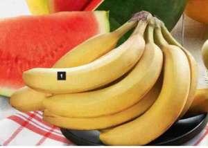 Bananes Cavendish - Le Kilo, Catégorie 1 (Catégorie Origine Afrique, Amérique ou Antilles) - osny (95)
