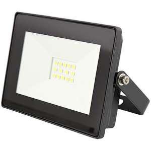 Projecteur LED Baltimore - 10W, 700 lumens