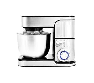 Robot pétrin multifonction Kitchencook multifonction Antara - 5.5 L, 1300 W (gris ou rouge)