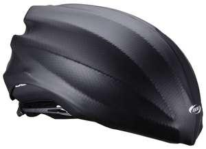 Housse pour Casque vélo Shield BHE-76, noir