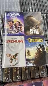 Coffret de 4 DVD (Gremlins, Ready Player One, Le Géant de Fer, Les Goonies) - Saint-Soupplets (77)