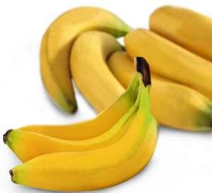 Bananes Cavendish - Diverses origines (le Kg)