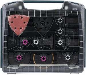 Coffret Bosch i-BOXX Pro-Set 34 accessoires pour aménagement intérieur (2608662013)