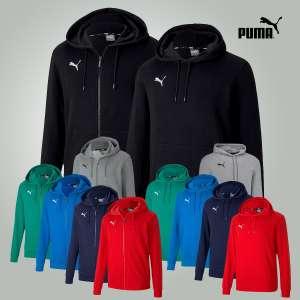 Lot de 2 articles Puma : 1 Veste à capuche Puma Team Goal 23 + 1 Sweat à capuche Puma Team Goal 23 - Coloris au choix - Tailles du S au 2XL