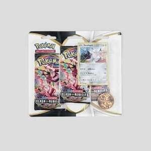 Pack 3 boosters Pokémon Epée et Bouclier (via retrait dans une sélection de magasins)