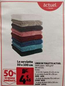 Serviette de bain Actuel - 50x100 cm, 100% coton, 600 g/m², différents coloris