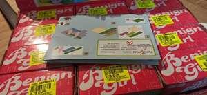 Blocs de construction Fun 4 Kids (compatible Lego) - Besançon (25)