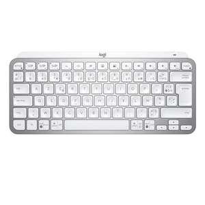 Clavier sans-fil rétroéclairé Logitech MX Keys Mini - Gris